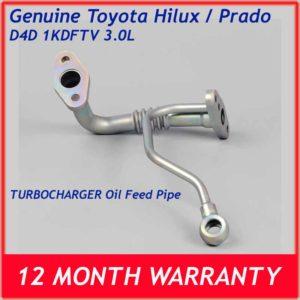 toyota-hilux-prado-d4d-1kd-ftv-3.0l-15407-30100-turbocharger-oil-feed-pipe-main