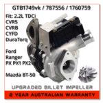ford-ranger-mazda-bt-50-gtb1749vk-787556-high-flow-billet-impeller-upgrade-turbocharger