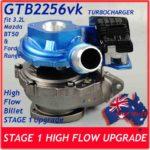 ford-ranger-mazda-bt-50-gtb2256vk-812971-high-flow-stage-1-billet-upgrade-turbocharger-compressor